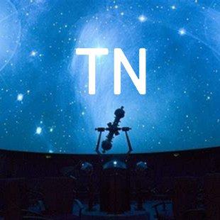 Planetarium knoxville tn