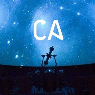 Planetariums in California | 2019 List | Go Astronomy