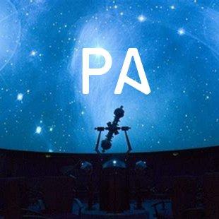 Planetariums in Pennsylvania   2019 List   Go Astronomy